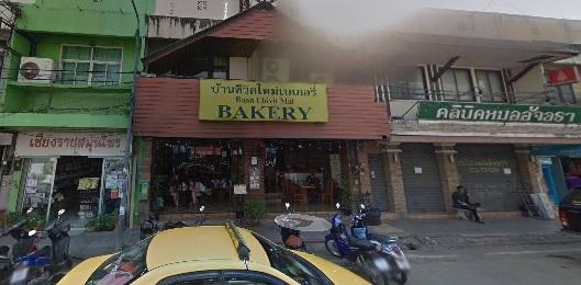 Baan Chivit Mai Bakery